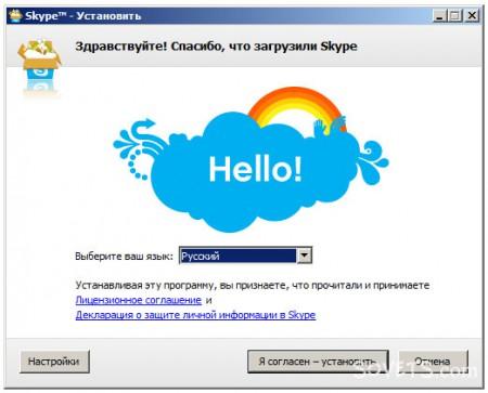 знакомиться в skype по интересам