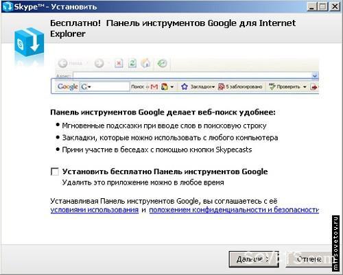 ���op ��������� �������������� ������ Google